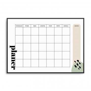 planer minimal pattern