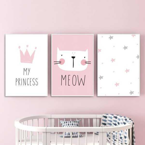 Zestaw plakatów dziecięcych - PRINCESS CAT