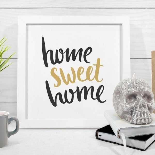 HOME SWEET HOME - Plakat w ramie