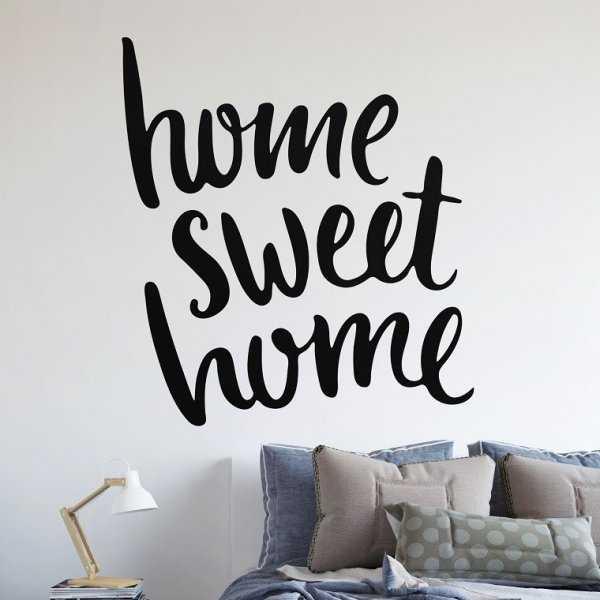 HOME SWEET HOME - Naklejka na ścianę